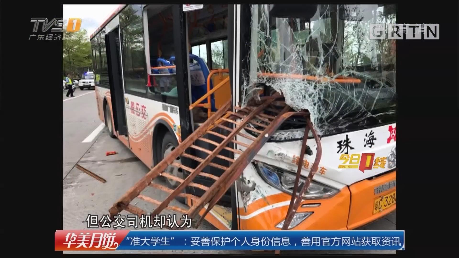 珠海斗门:防加塞公交追尾皮卡 众人齐帮推车