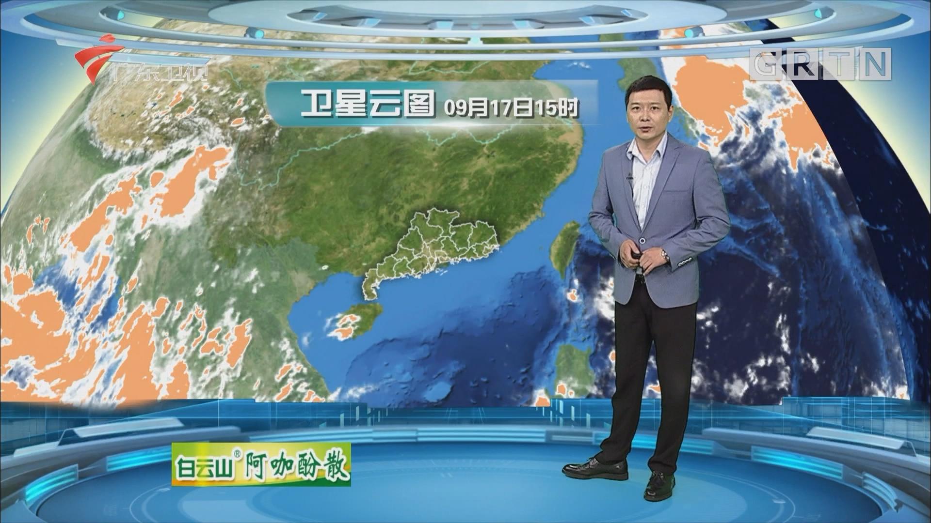 [HD][2017-09-17]广东天气预报