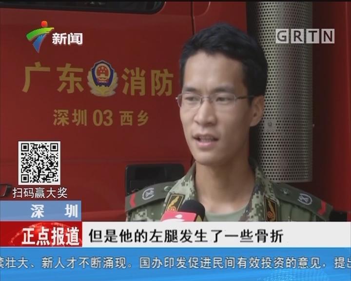 深圳:男孩12楼坠下奇迹生还 消防施救