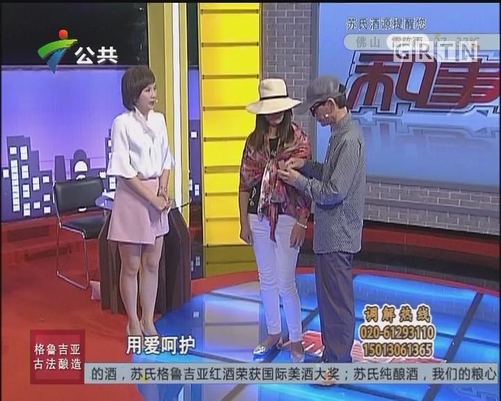 [2017-09-24]和事佬:老婆犯错让我变成连珠炮柯南(下)