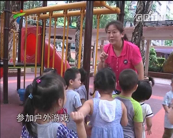 幼儿教师:用心浇灌树苗 构筑一片天地