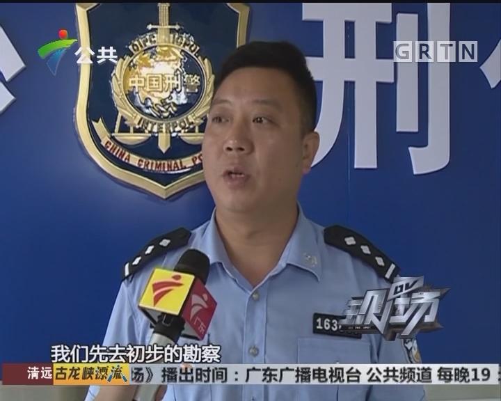 中山:警方捣毁饭店聚众赌博窝点 参赌者被拘留
