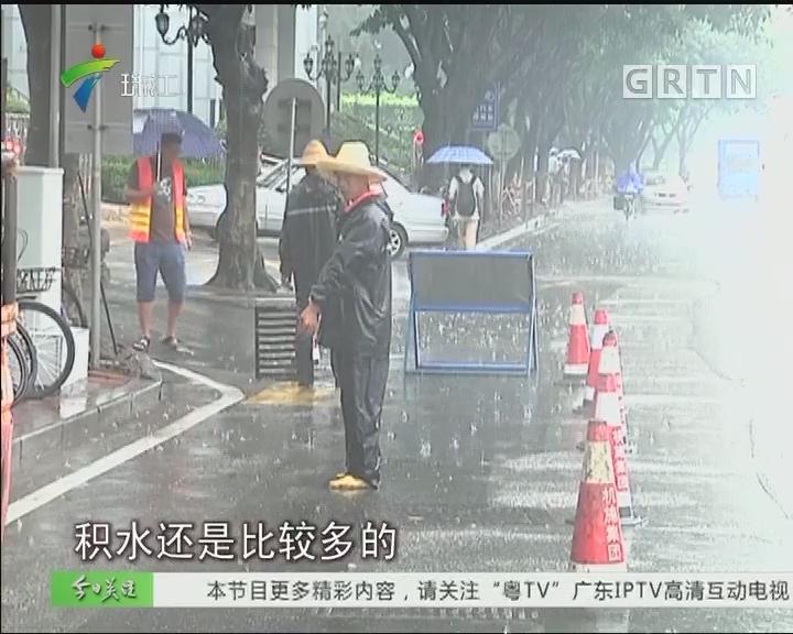 天河:多路段出现水浸 职能部门积极防御