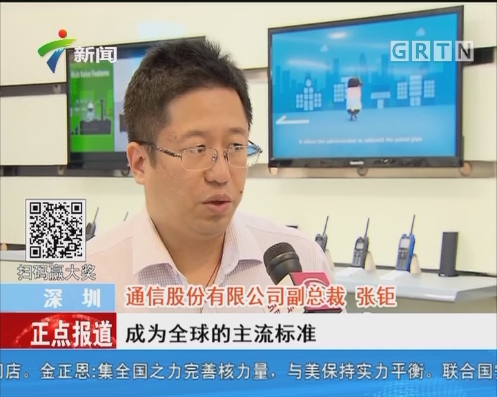 """深圳:落实""""一带一路"""" 融入海外大市场"""