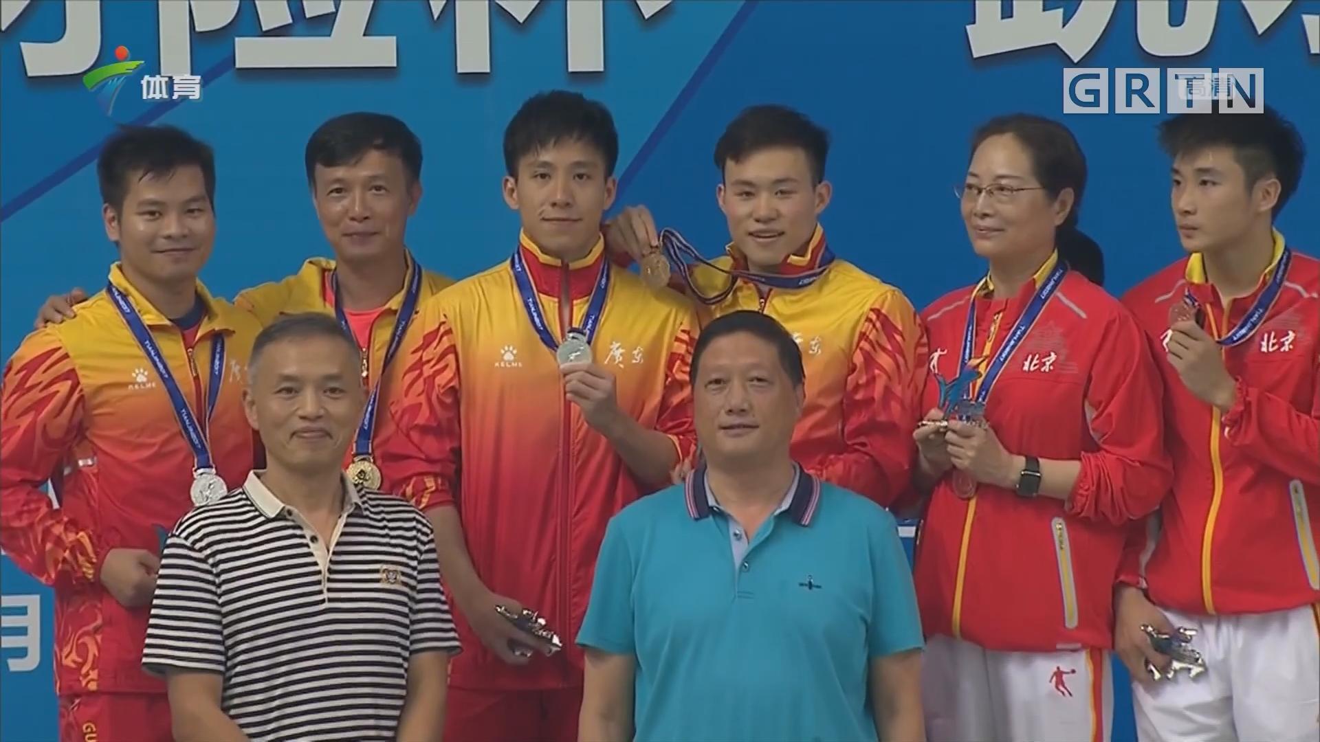 广东跳水队以优异成绩结束全运会征程
