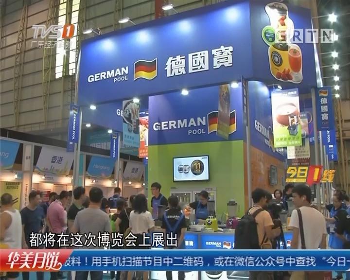 东莞:海博会开幕 领略各国风情