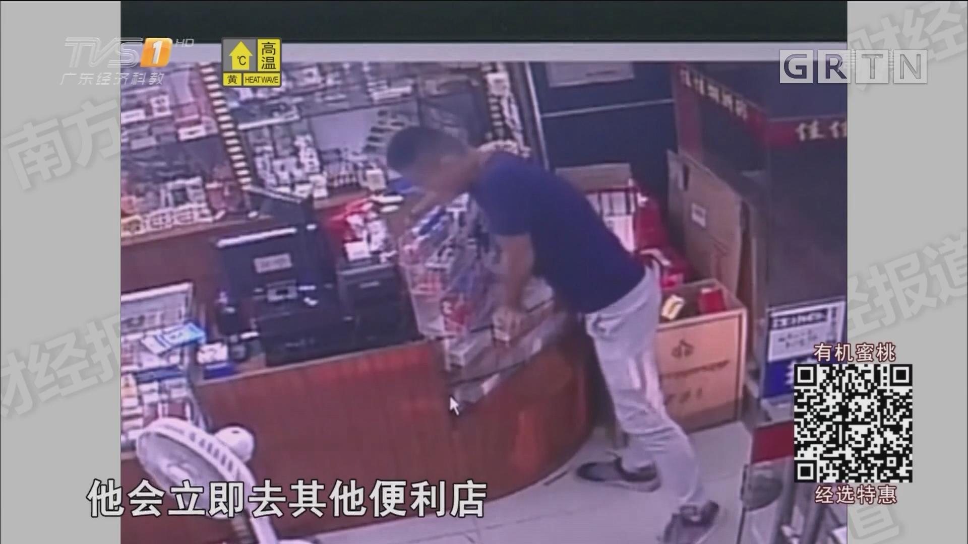 多家便利店被盗 蟊贼专偷手机刷二维码