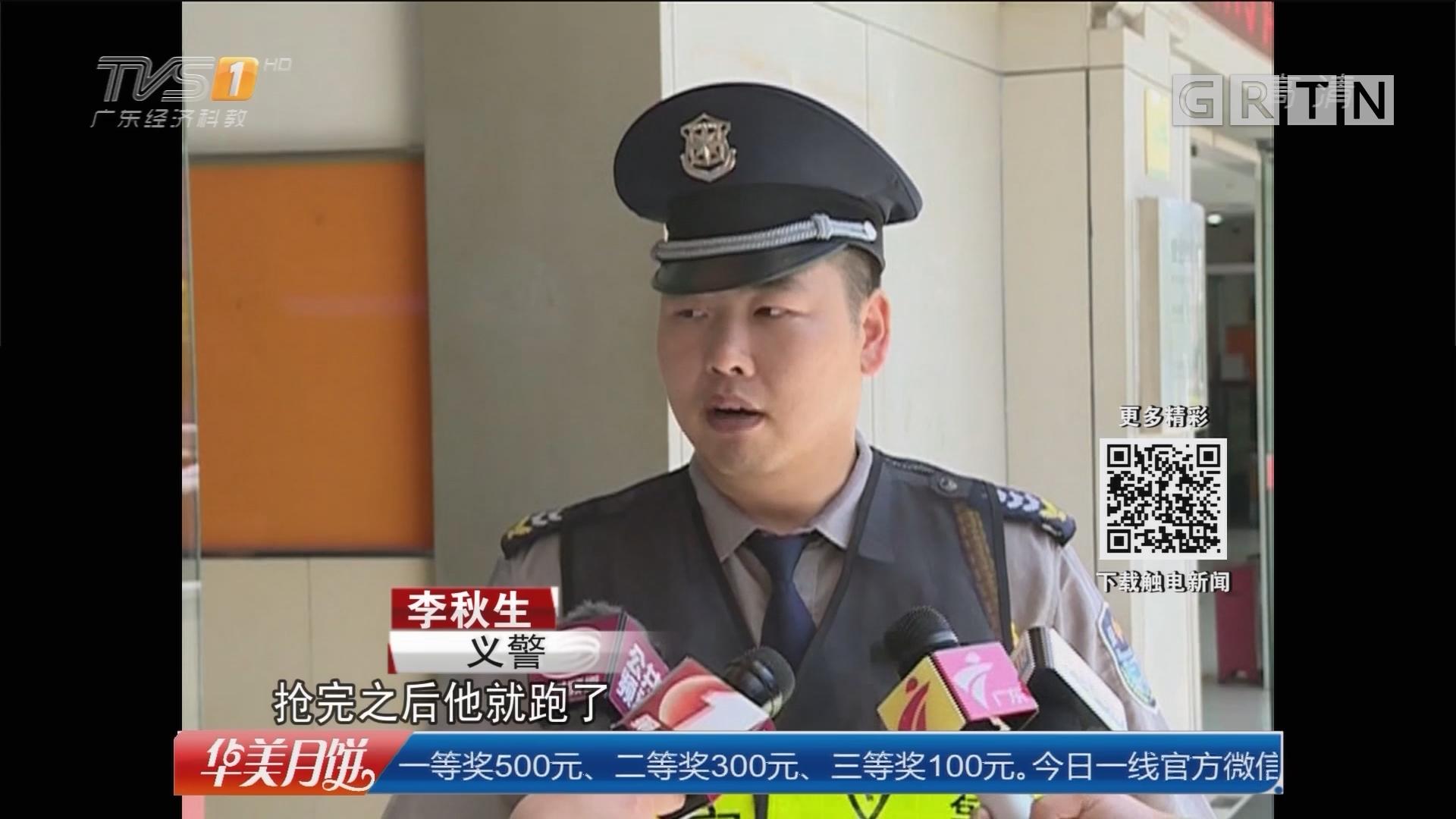 深圳:片区义警频出手 避免案件升级