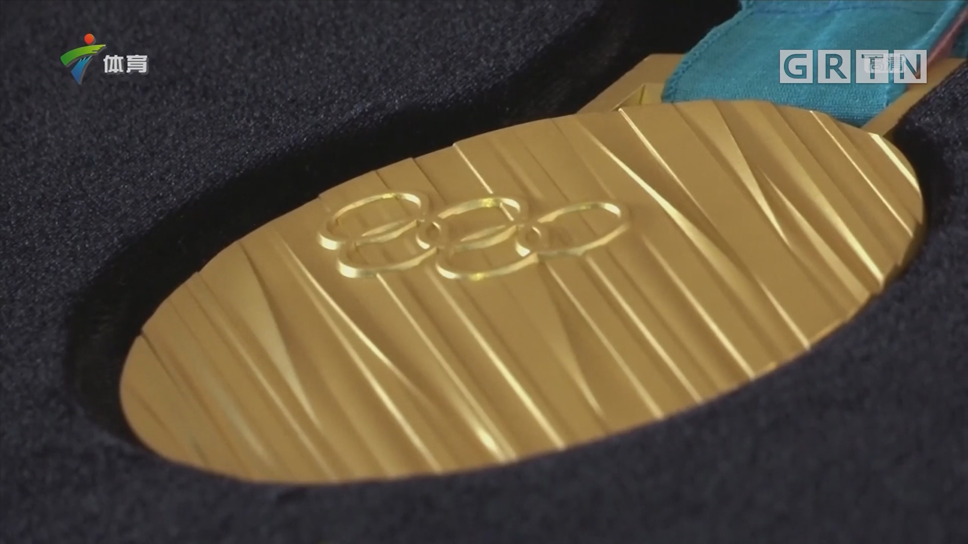韩国平昌奥组委展示2018冬奥会金银铜牌