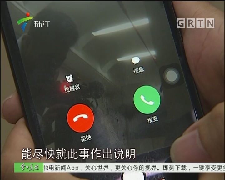 "FaceTime来电""有危险"" 接听可能遭锁机?"