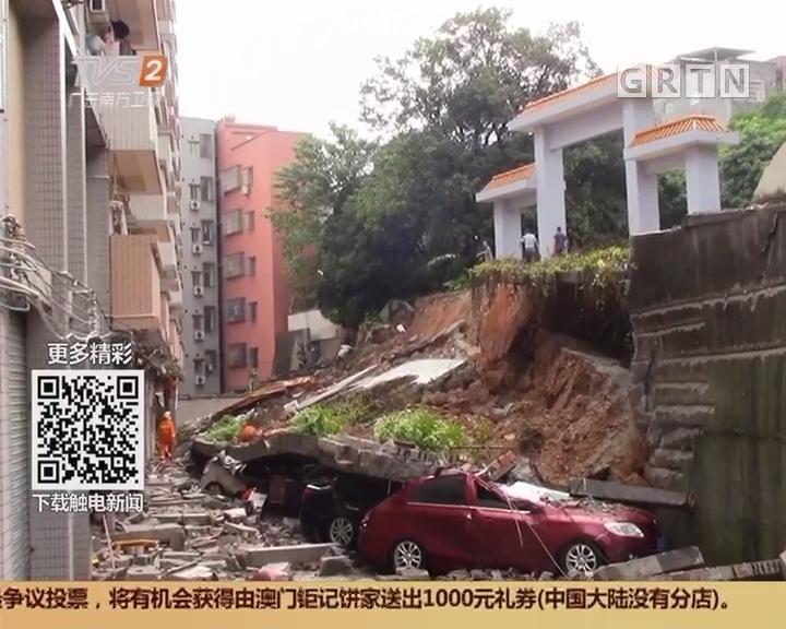 广州黄埔区:山体滑坡19辆小车被埋 幸无人伤亡