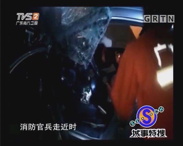 小车逆行撞货车 酒驾司机被困