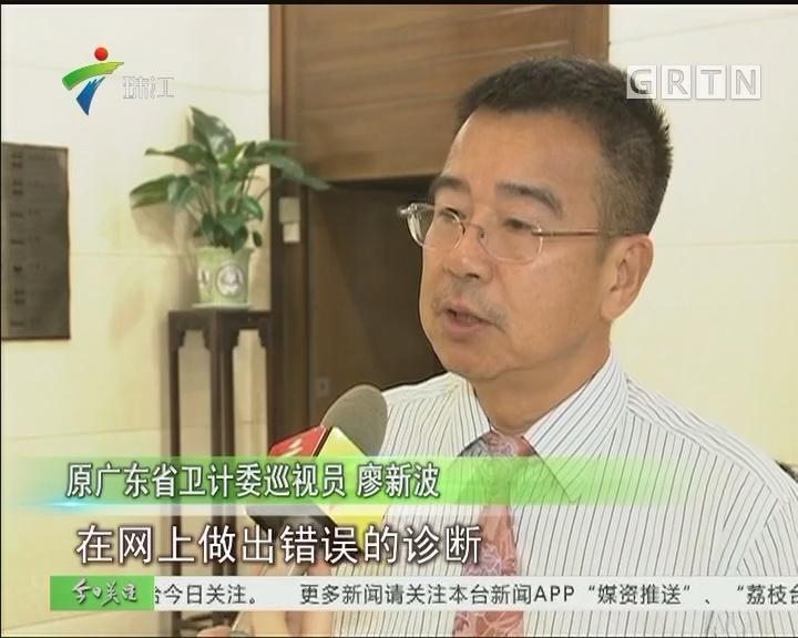 广州流花路广交会旧址将建医生多点执业平台