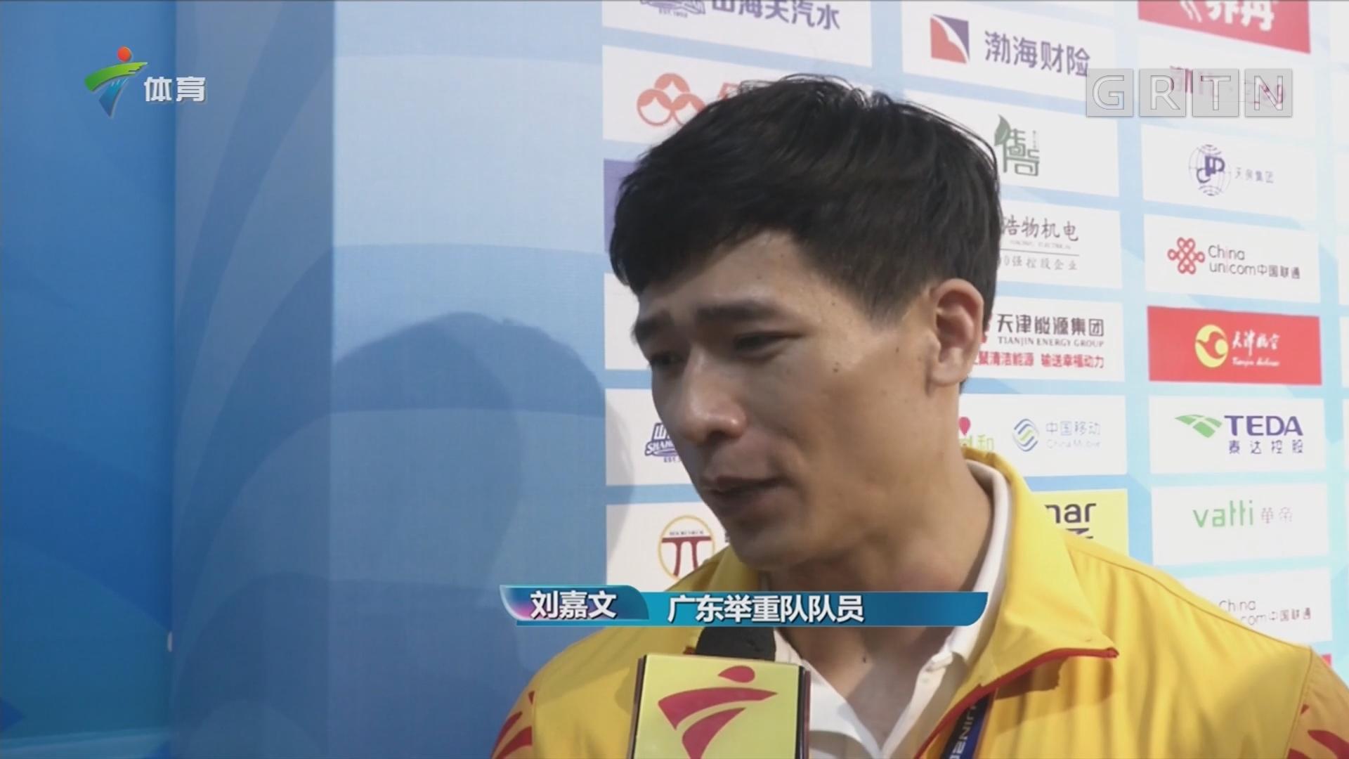 男子举重85公斤级 刘嘉文收获银牌