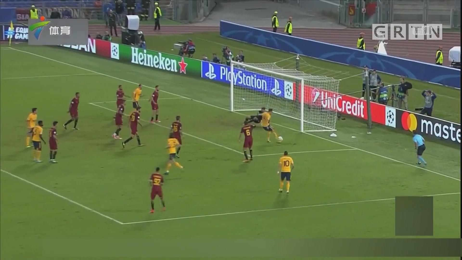 罗马 0:0 马德里竞技