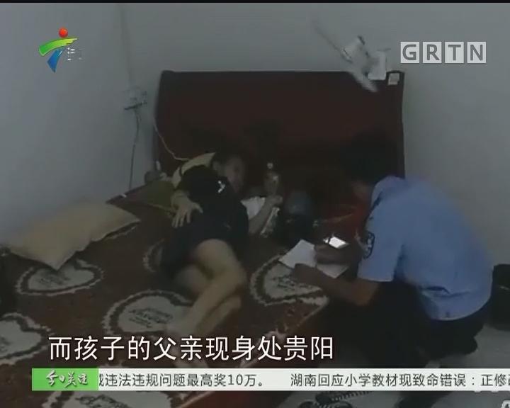 顺德:孕在囧途 幸得警方相助