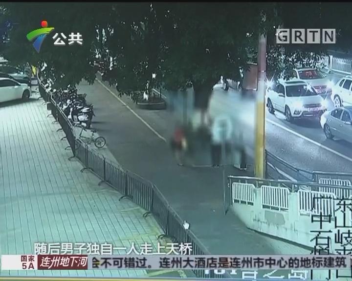 中山:男子大街上借手机 多次诈骗终落网