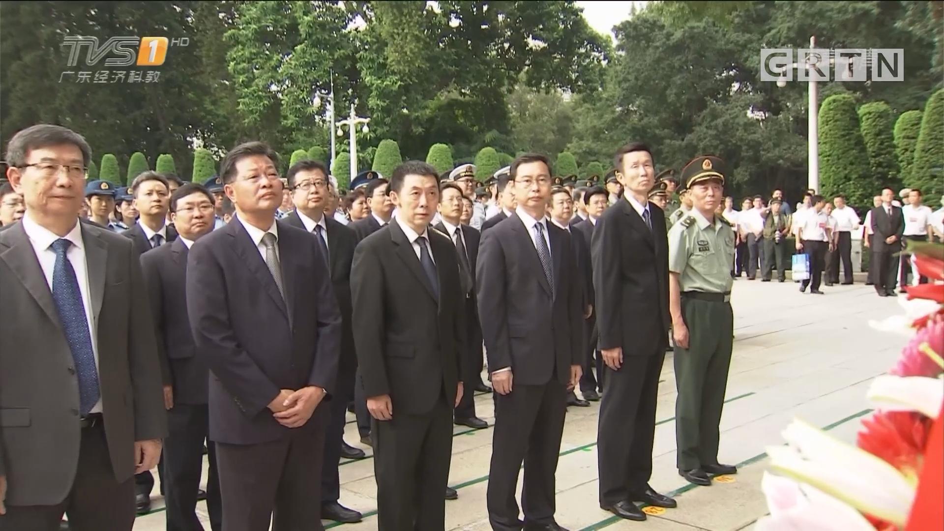 广东省暨广州市各界隆重举行公祭烈士活动
