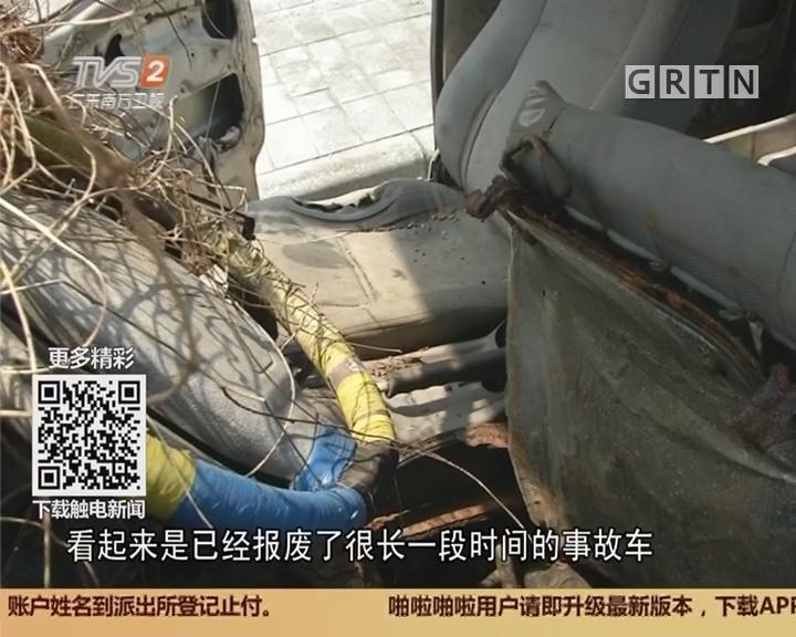 """广州天坤二路:""""僵尸车""""出没马路边"""