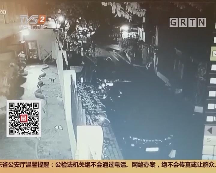 广州海珠区:小伙凌晨离家出走 家人苦寻多日无果