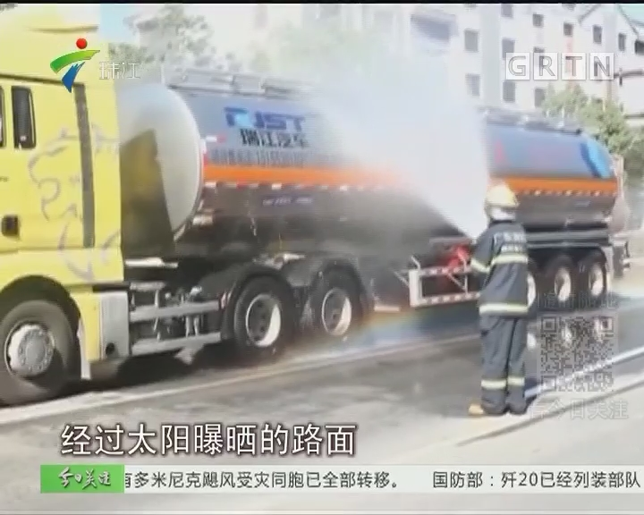 揭阳:两车路上追尾 柴油泄漏满地