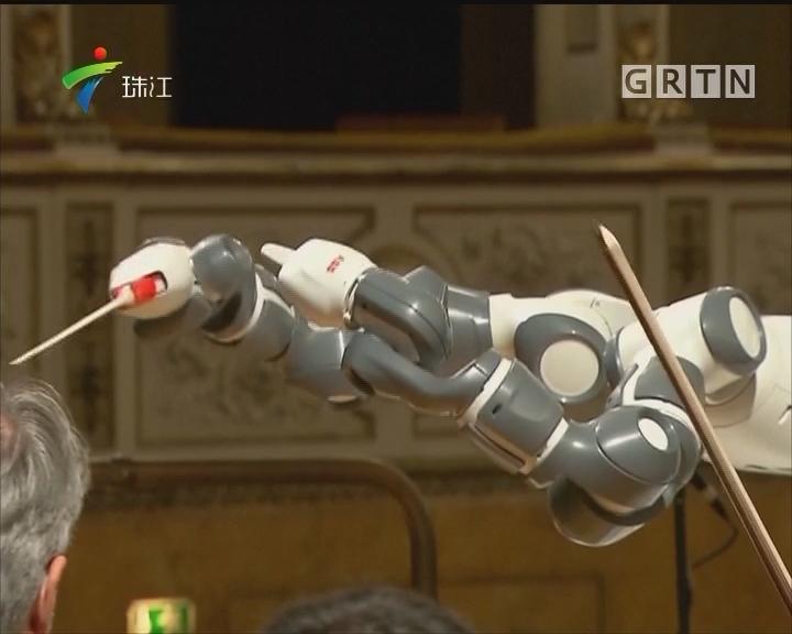 """机器人""""音乐家""""意大利担当乐队指挥"""