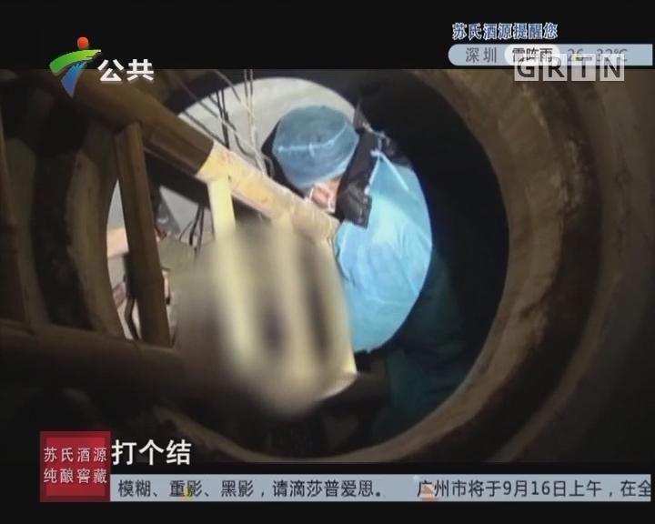[2017-09-08]天眼追击:光缆井里的罪恶