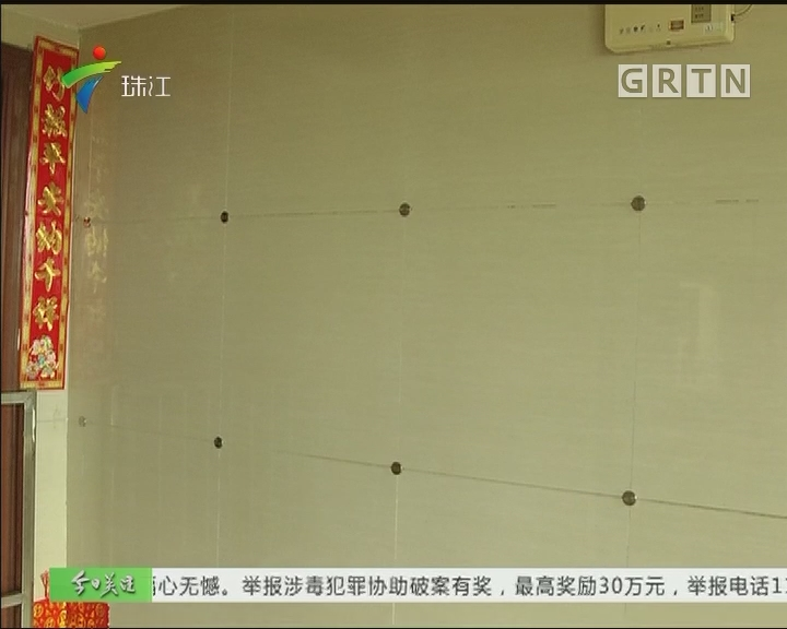 中山:楼盘墙砖空鼓掉落 开发商承诺整改
