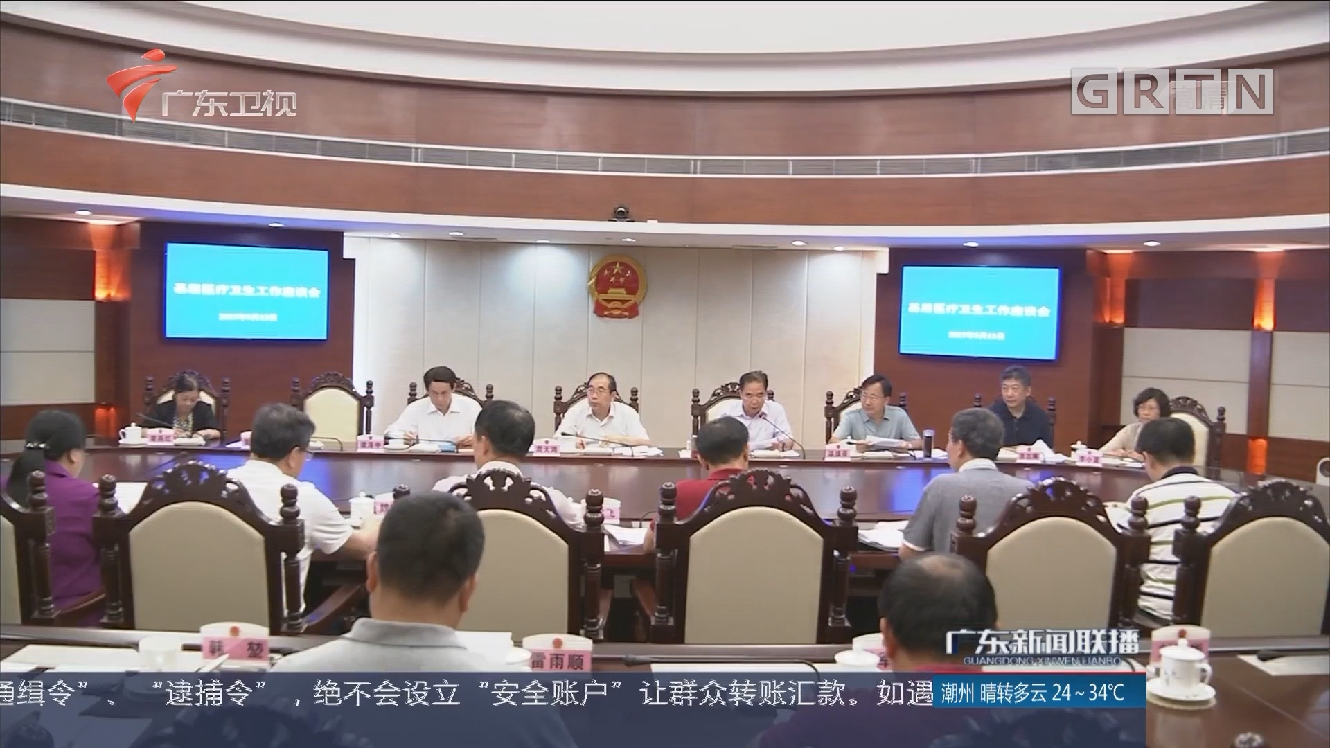 广东已形成比较完备的公共卫生服务网络