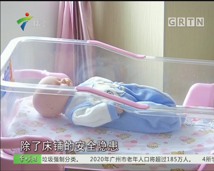 """婴儿""""床围""""暗藏风险 新生儿父母须小心"""