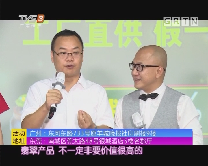 [2017-09-24]全民放轻松