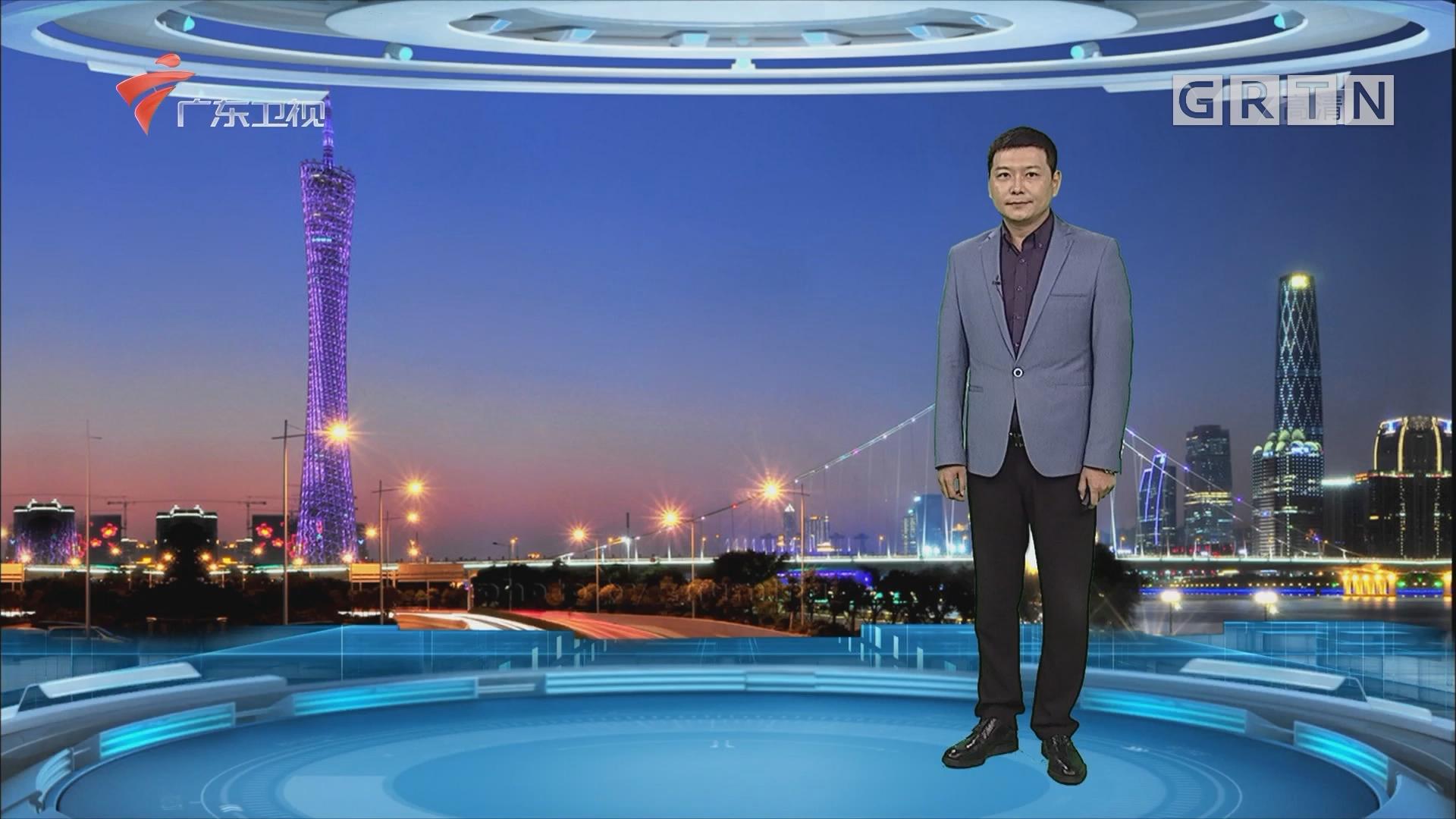 [HD][2017-09-04]广东天气预报