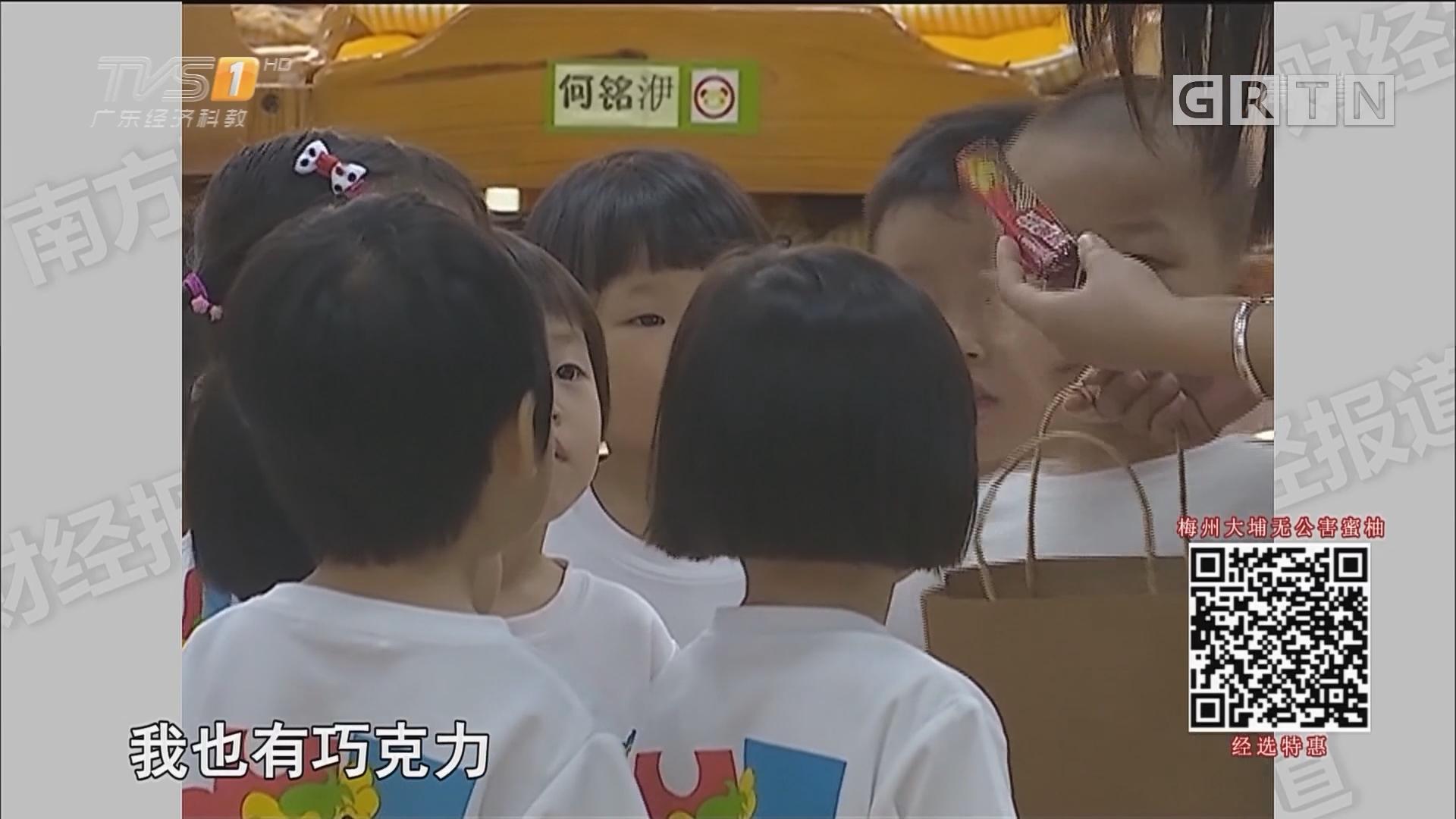 测试:面对诱惑 小朋友会跟陌生人走吗?