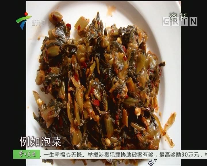 广州:一家六口吃自制腌菜中毒