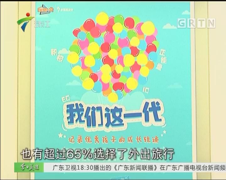 暑假补习 上海北京家长最舍得花钱