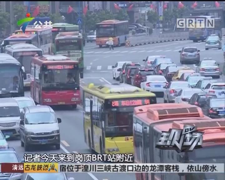 广州:共享汽车闹市危险驾驶 连续超车