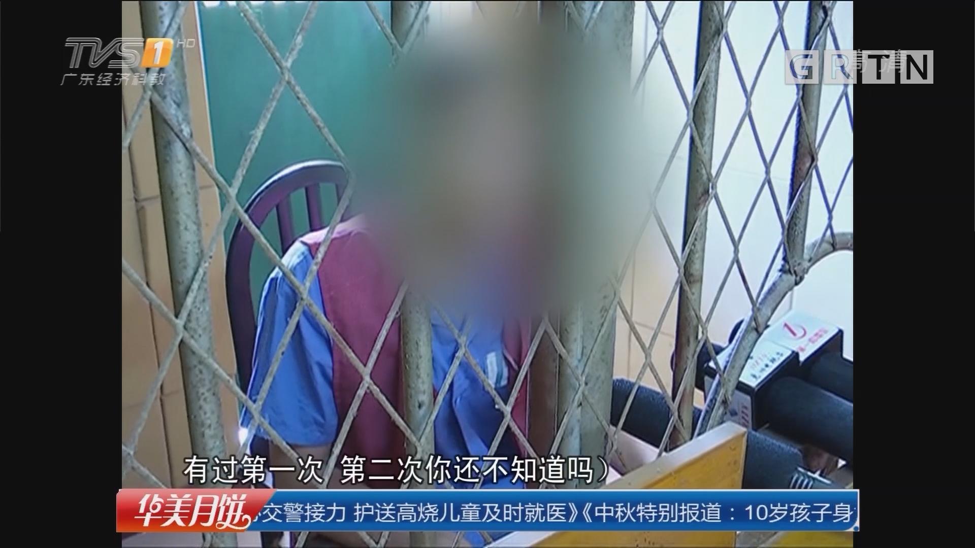 惠州:父亲唆使女童碰瓷 被判刑一年多