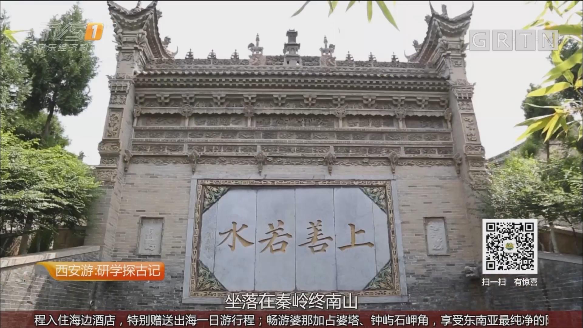 西安——关中民俗艺术博物院
