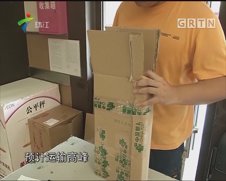 广东半月邮寄月饼70吨