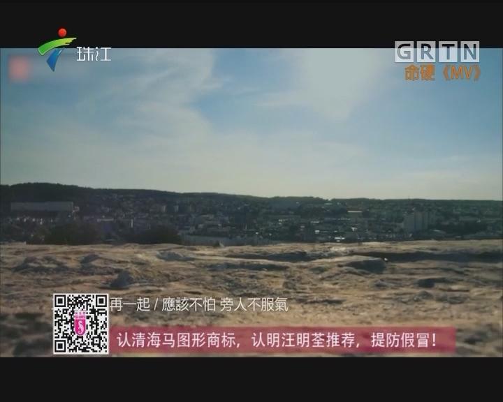 """""""命硬""""歌手侧田重返粤语歌坛"""