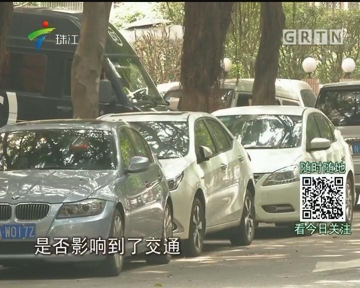 记者调查:广州再撤销一批咪表位 停车乱象有增无减