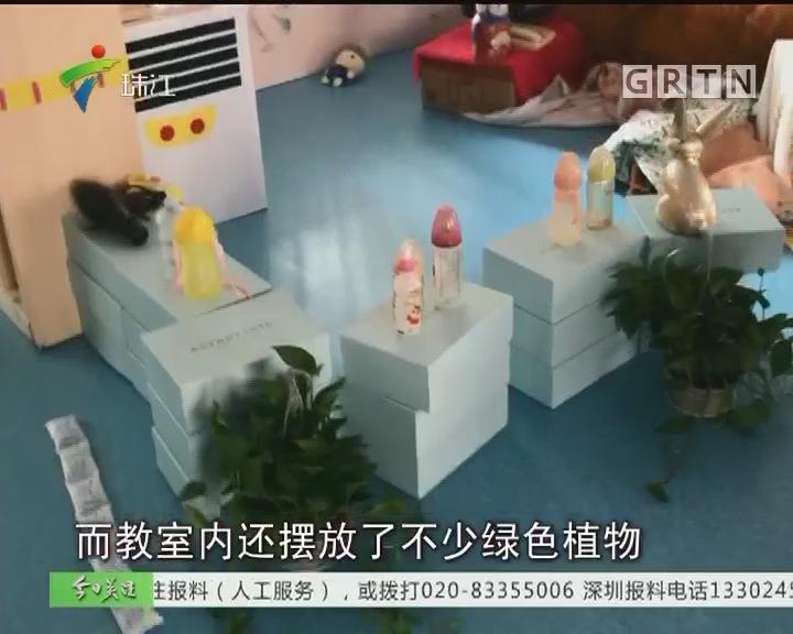 番禺:幼儿园暑期铺设地胶 家长忧心忡忡
