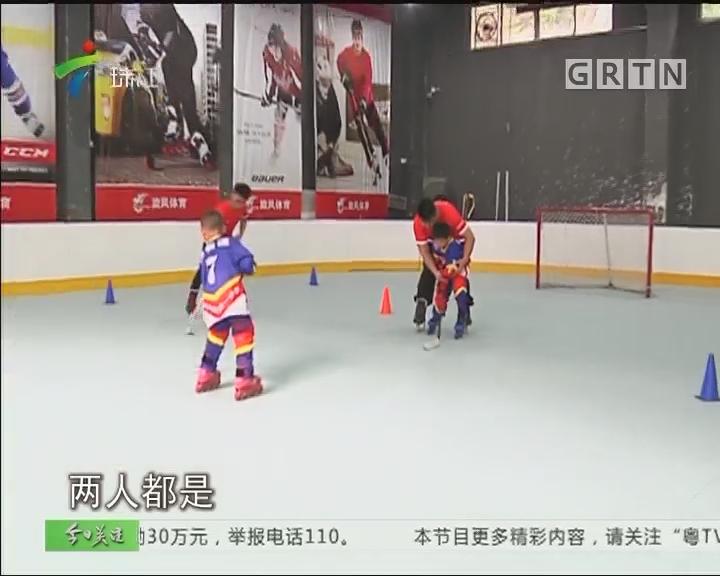 风驰电掣的激情:无兄弟 不冰球!