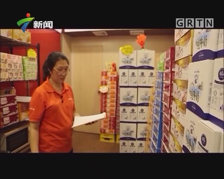 [2017-09-16走读广东:清晨的奶香