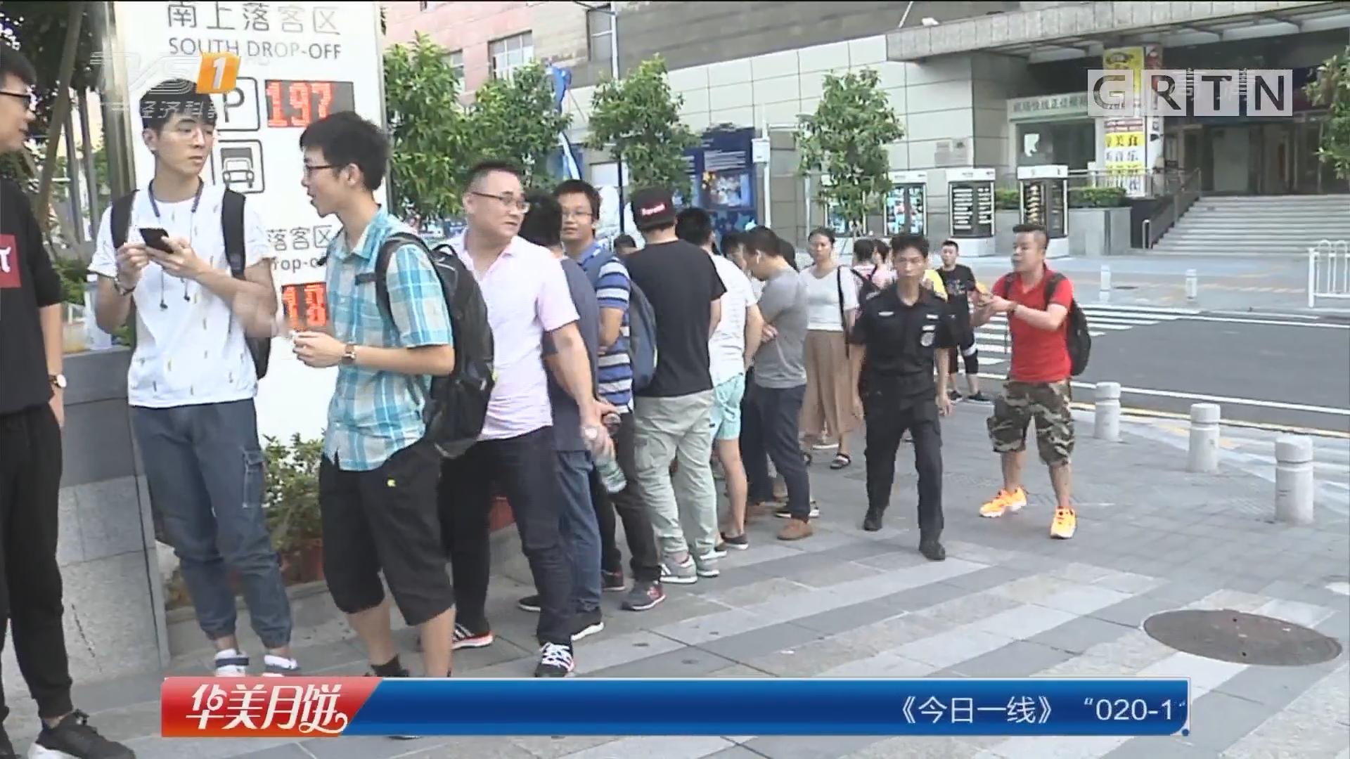 """广州天河:苹果手机首发日 """"果粉""""带帐篷排队"""