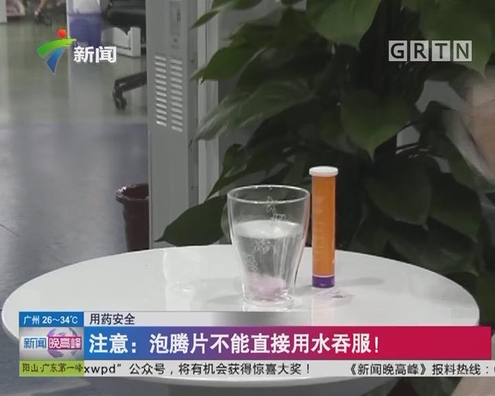 用药安全:妈妈一个错误做法 导致幼子窒息死亡
