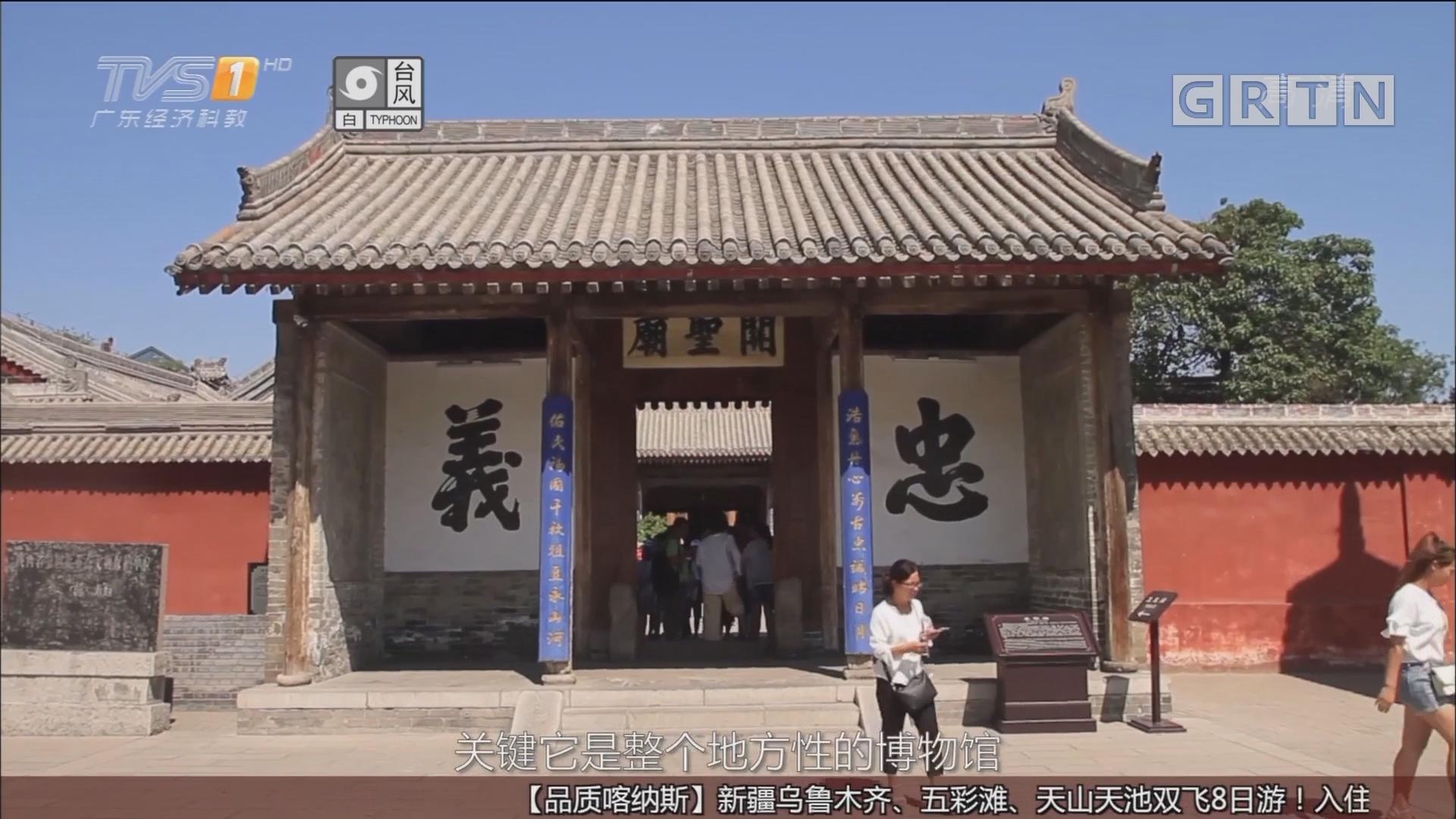 西安——韩城 古城