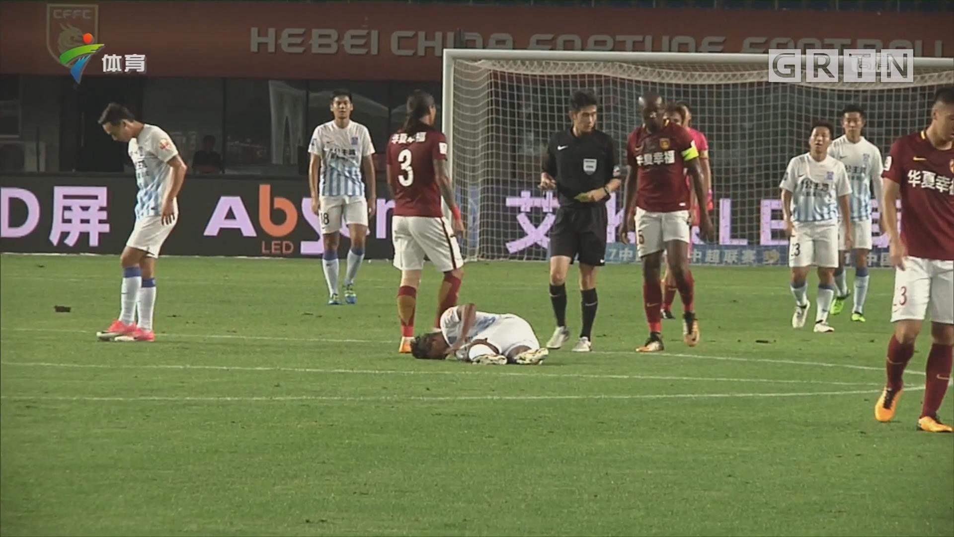 广州富力队员受伤 联赛比赛受阻
