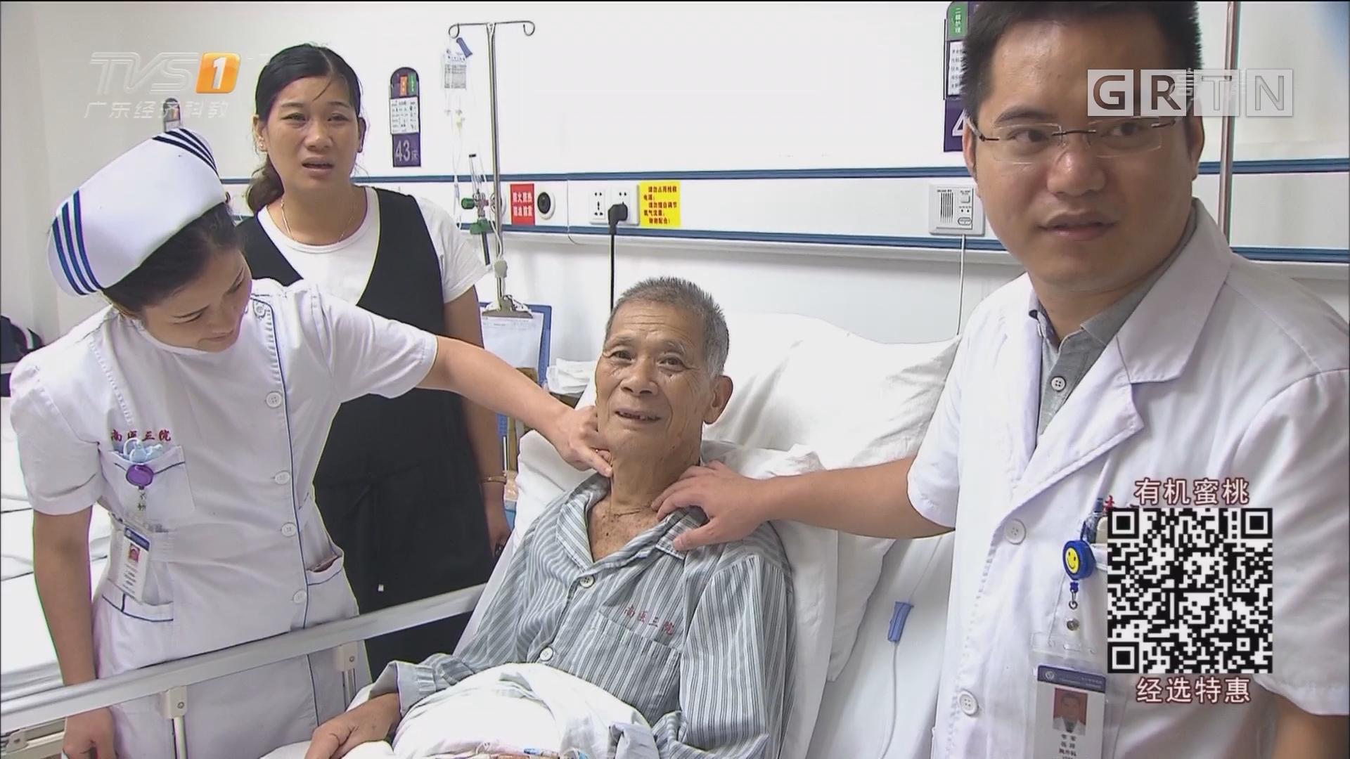 一场手术摘四个瘤 八旬老伯重获新生