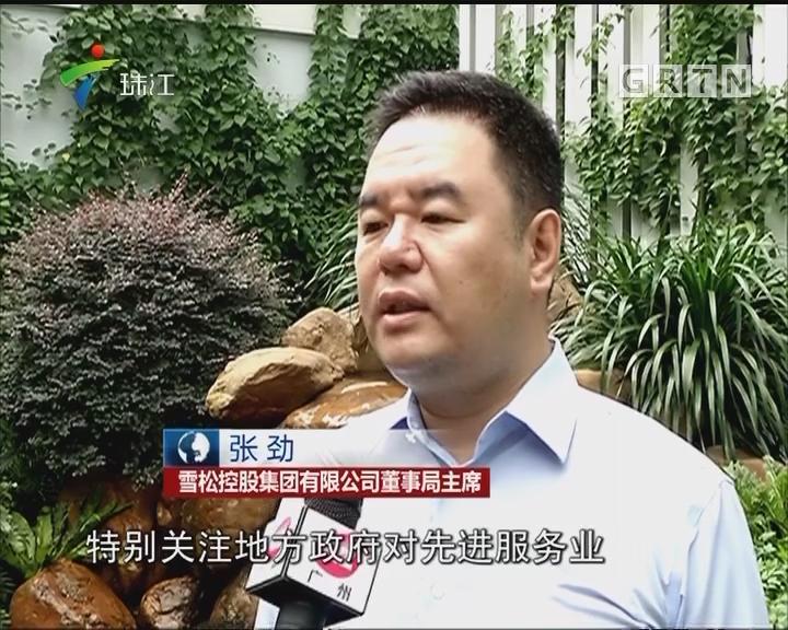 """广州:出台""""民营经济20条""""促民营经济发展"""